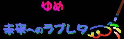 コロナ 宝塚 市